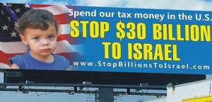 billboard_0207