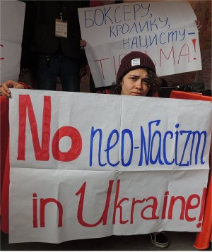 Youth in Quito say 'No' to neo-fascists in Ukraine.Photo: Lenin Komsomol of Ukraine website