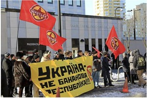 Leftists demonstrate at U.S. Embassy in Kiev, resist imperialist attempt to colonize Ukraine.