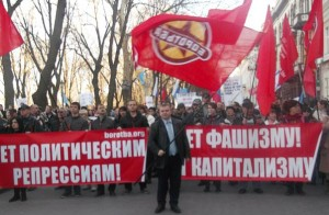 Alexei Albu, center, at anti-fascist march in Odessa, March 30. Photo: Borotba