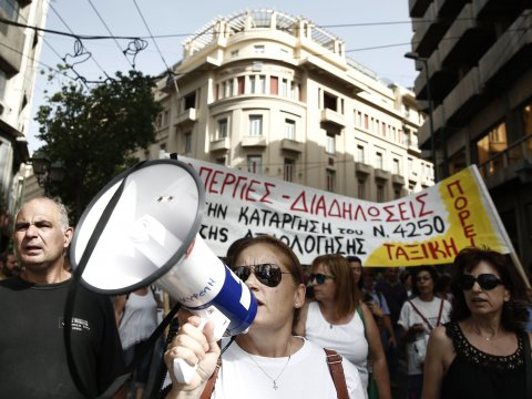 Striking workers in Athens on Sept. 23, 2014.