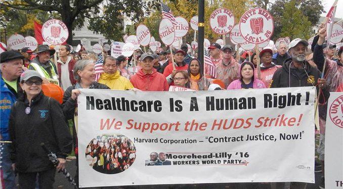 huds_strike