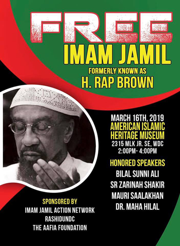 Imam Jamil Al-Amin targeted by the FBI