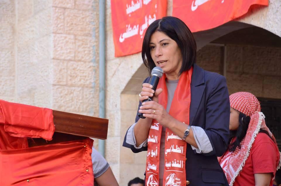 KhalidaJarrar