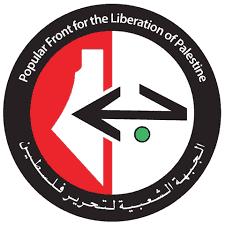 pflp-logo