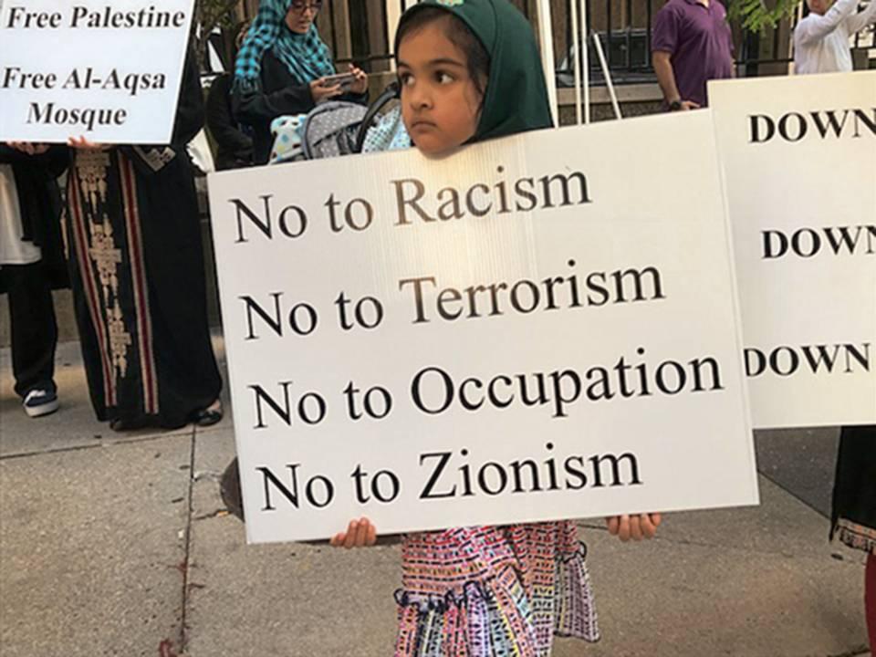 PalestineChicago