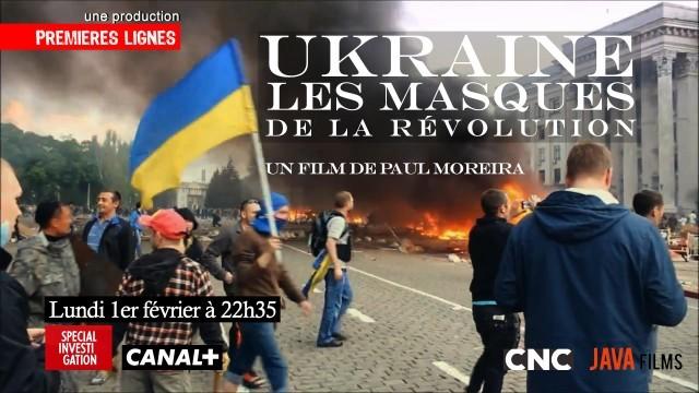 Ukraine-aff2