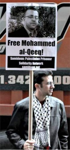 Protesters demand al-Qeeq's release, Feb. 5.