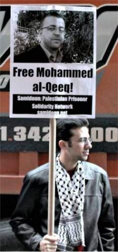 Protesters demand al-Qeeq's release, Feb. 5.