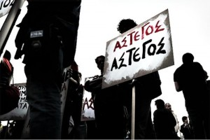 "The sign says ""Homeless"" during a Greek protest march last year."