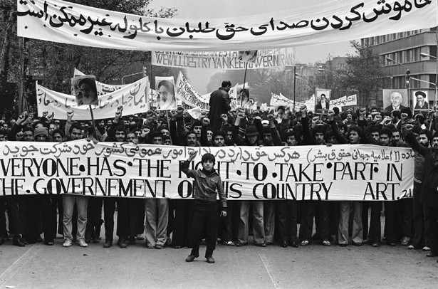 Anti-Shah demonstration in Tehran, Iran, estimated at over a million strong, Dec. 10, 1978.