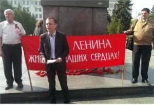 Maxim Chalenko