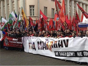 Moscow march against fascism in Ukraine
