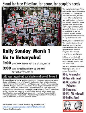 no-to-netanyahu021915