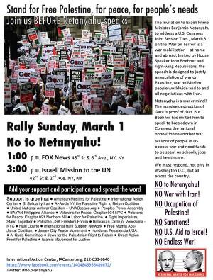 no-to-netanyahu021915