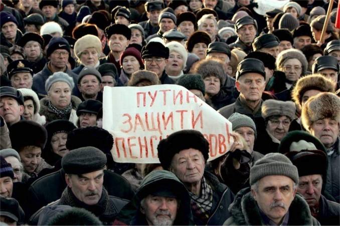 russiansgotopolls