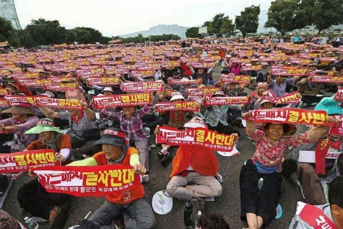 South Korean farmers protest U.S. missile system, July 13.