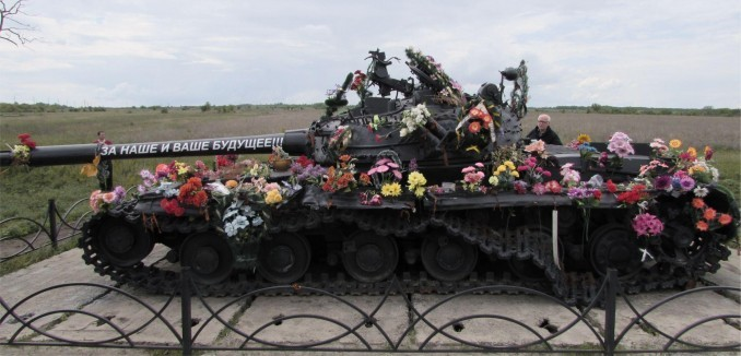 Tank memorial on the outskirts of Lugansk.