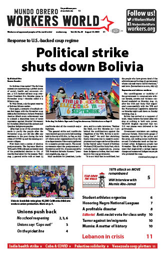Aug. 13, 2020 issue