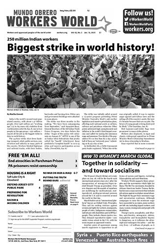 Front page of Jan. 9, 2020 print edition