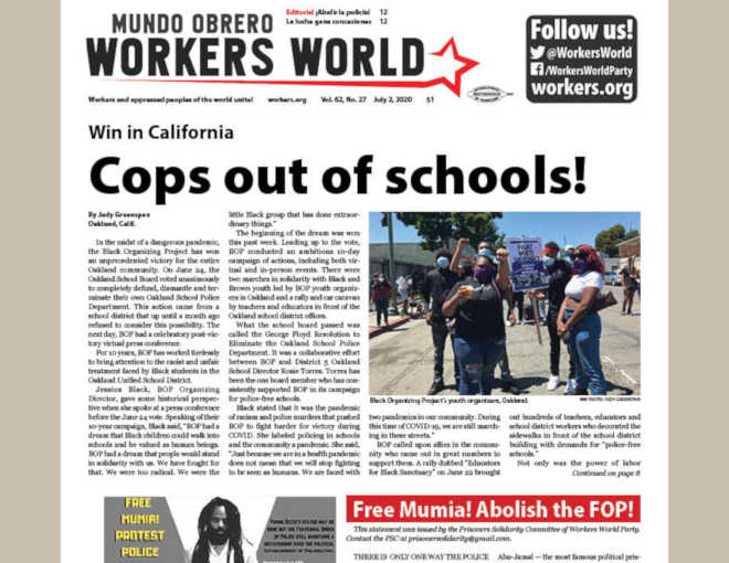 PDF of July 2 issue