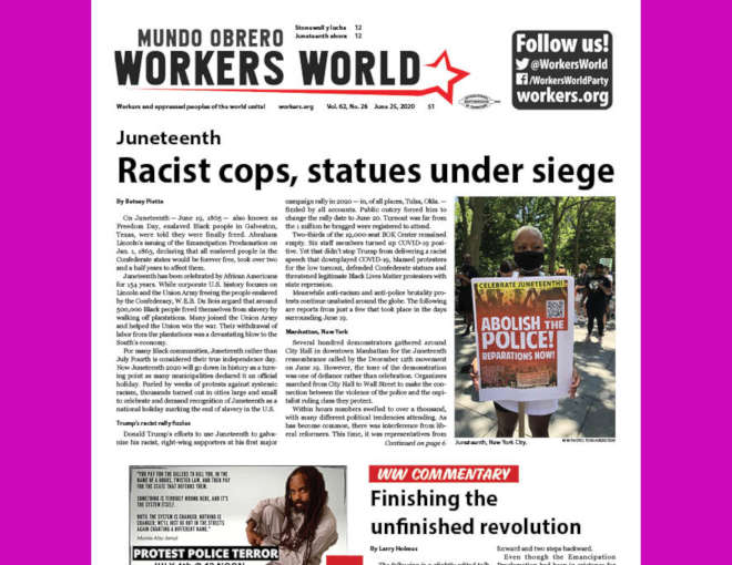 PDF of June 25 issue