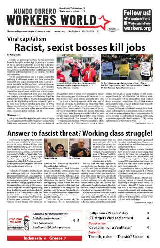 Oct. 15, 2020 issue