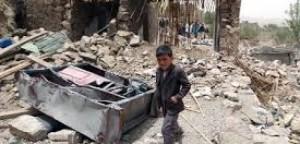yemen_0708